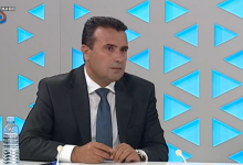 Photo of Заев: Бугарската страна исто така треба да внимава да не предизвикува негативни чувства кај македонскиот народ
