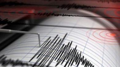 Photo of Земјотрес почувствуван во северозападните делови на Македонија