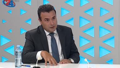 Photo of Заев: Победници сме сите, ако имаме европски избори, чисти, кристални и демократски јасни