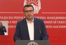 Photo of Заев останува на ставот дека одлуката за оставките ќе ја донесе согласно информациите од истрагата