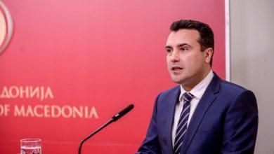 Photo of Ако социјалдемократите го изгубат Скопје, Владата ќе биде предводена од СДСМ, ама не од Заев?