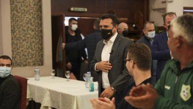 Photo of Заев: Граѓанскиот глас е совест на општеството, да се обединиме во името на иднината на Битола и државата
