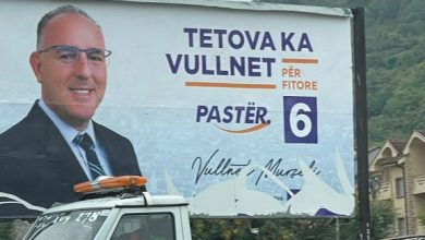 Photo of АА Тетово: Се уште нема позиција за поддршка на ниту еден кандидат во вториот круг