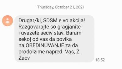 Photo of (ФОТО) Заев со СМС порака до членовите на СДСМ: Разговарајте со граѓаните и уважете сечиј став