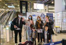 Photo of ФОТО: За седум граѓани на Авганистан Португалија обезбеди траен престој, во Северна Македонија во моментов 400 со привремен престој