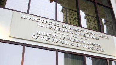 Photo of МНР ќе ги истражува наводите дека наместо дипломатска пошта во камиони се носеле цигари и пијалаци