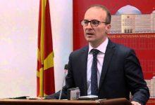 Photo of Милошоски најавува подршка од ВМРО ДПМНЕ  за Максим оти така барале нивните симпатизери