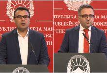 Photo of (ВО ЖИВО)Прес на премиерот Заев и министерот Бесими за Планот за забрзан економски раст 2022-2026 година
