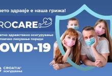Photo of   Прво приватно здравствено осигурување со покритие на болничко лекување порадиковид-19