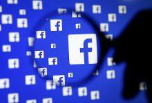 Photo of Фејсбук ќе се ребрендира и ќе го промени името