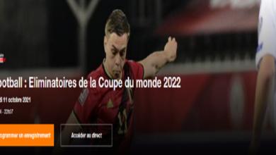 Photo of И Французите ќе го гледаат натпреварот Македонија – Германија ќе го емитува екиптв