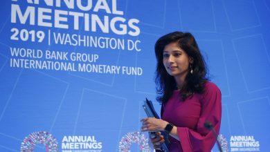 Photo of Цените на енергијата ќе паднат на почетокот на 2022 година, очекува ММФ