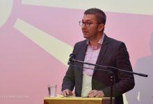 Photo of Резултатите на ВМРО-ДПМНЕ во првиот круг