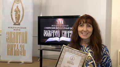 """Photo of Олга Панкина добитник на наградата за превод """"Златен витез"""""""