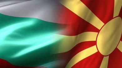 Photo of Мешовитата македонско-бугарска комисија утре на состанок