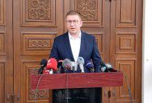 Photo of Честитка по повод празникот 23 Октомври од претседателот на ВМРО-ДПМНЕ, Мицкоски