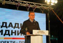 Photo of (ВО ЖИВО) Прес на Христијан Мицковски