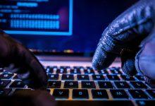 Photo of Голем хакерски напад регистриран во Бугарија