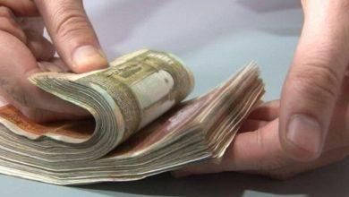 Photo of Владата соопшти кога ќе биде исплатена октормвриската пензија