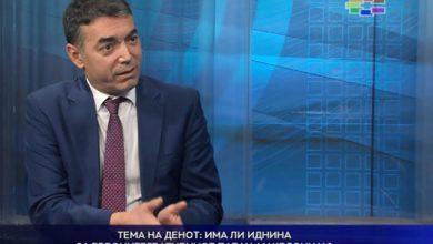 Photo of Димитров: Политиката на вето создава негативен амбиент и е инвестиција во правење непријателство