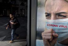 Photo of Невакцинираните луѓе во Австрија би можеле да се соочат со нови ограничувања