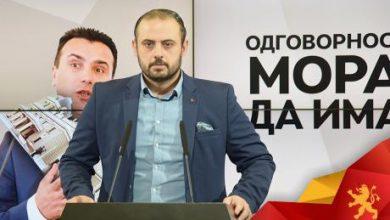 Photo of Орце Ѓорѓиевски е новиот градоначалник на Кисела Вода, Темелковски поразен