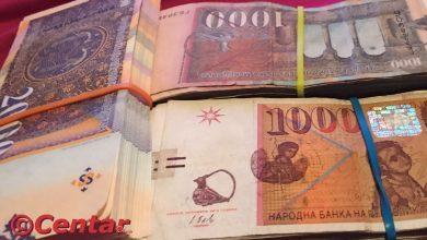 Photo of Приведени четири лица за давање поткуп за гласови во скопско