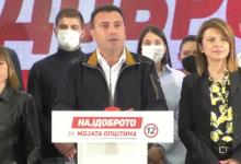 Photo of Заев: СДСМ ќе има повеќе градоначалници, сега се одземени гласови и поради коалиционите партнери