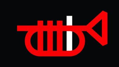Photo of Почнува јубилејното 40. издание на Скопје џез фестивал