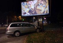 """Photo of Сообраќајка меѓу две возила на """"Илинденска"""", три лица пренесени во болница"""