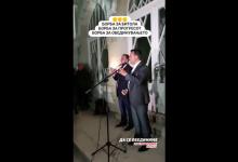 Photo of Заев: Кондовски e симболот на обединувањето и прогресот во Битола!