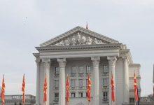 Photo of Владата одлучи: Се стопира изградбата на Прифатниот центар за странци во Бардовци