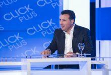 Photo of Заев : Парламентарното мнозинство ќе расте, избори не и требаат на нашата земја