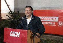Photo of Заев: Тука сум, заедно да потврдиме дека продолжуваме по патот којшто носи прогрес за сите