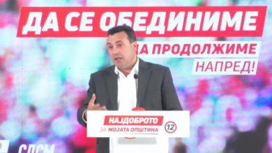 Photo of Заев: Jaс можам да водам влада која е за европски вредности – На 31-ви граѓаните ќе решат
