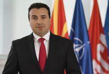 Photo of Честитка од премиерот Зоран Заев по повод Денот на македонската револуционерна борба
