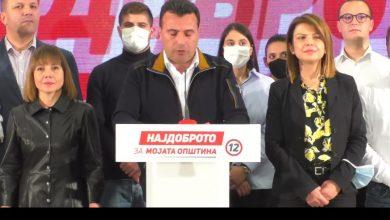 Photo of Заев: Се обединуваме, бидејќи злото се заканува